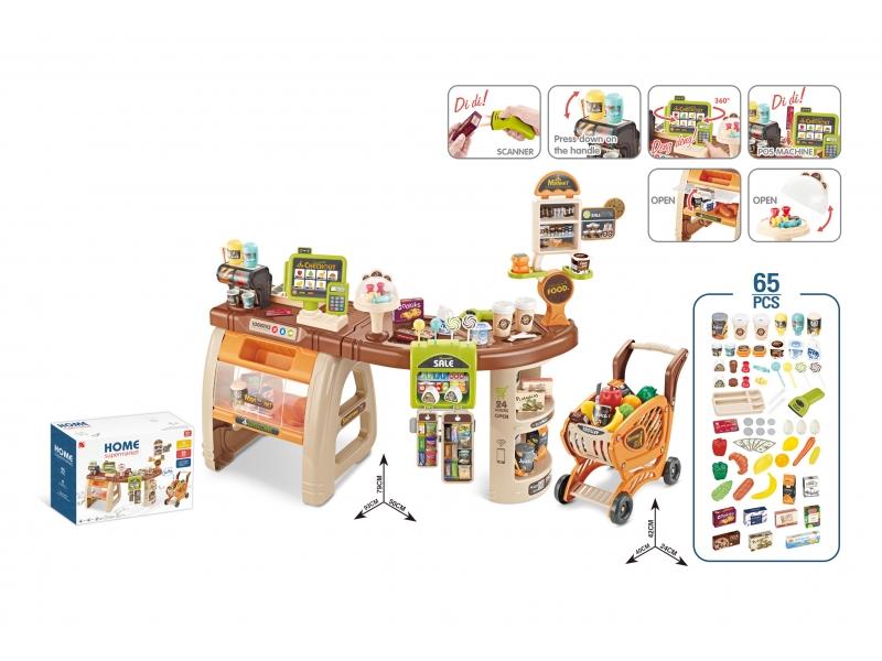 Set de joaca supermarket cu aparat de cafea AliBibi cu carucior, scanner , cantar si acesorii